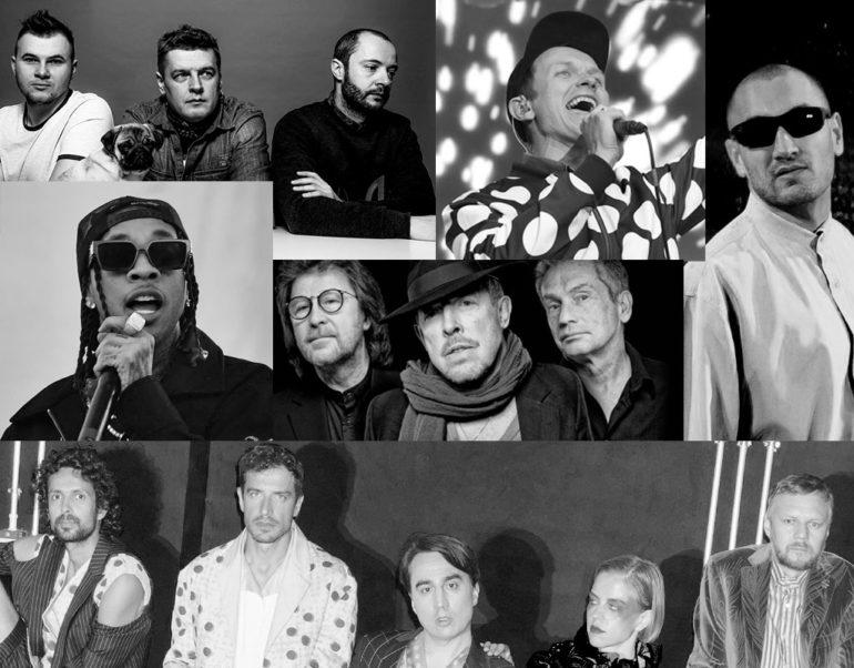 Концерты Киев Декабрь 2019