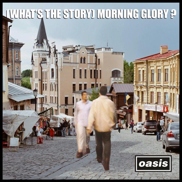 Oasis в Киеве на Андреевском спуске