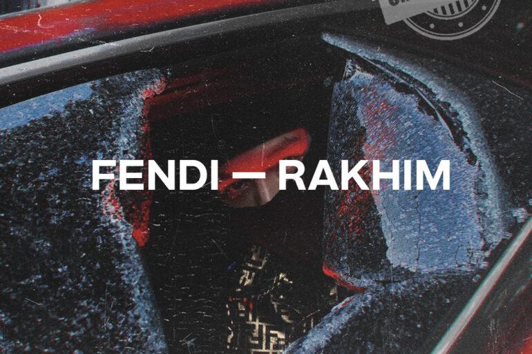 Фенди Рахим о чём песня